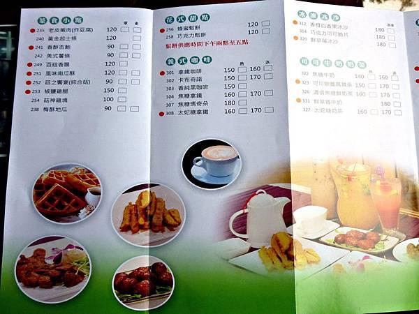 2014新社/菇神複合式餐廳