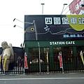 礁溪/四圍堡車站