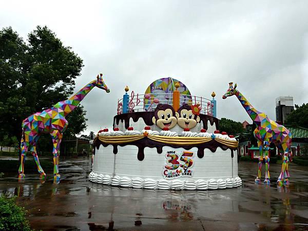 關西/六福村樂園