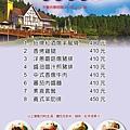 menu_lunch_chinese.jpg