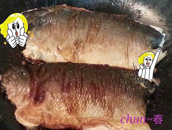 煎虱目魚(001).jpg