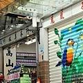 鳳凰谷鳥園商店街-1.jpg