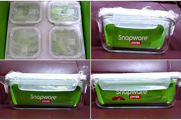 康寧密扣耐熱玻璃保鮮盒8件組