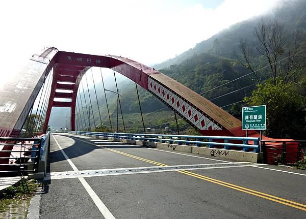 東埔/日月橋