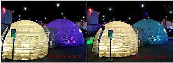 2015正宗哈爾濱冰燈冰雕/50週年特展