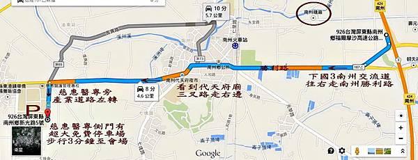 停車場路線圖.jpg