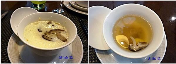 遠東國際大飯店【遠東Cafe】下午茶