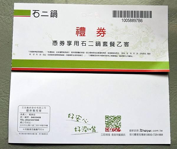 DSCN0056.jpg