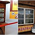 日藥本舖/博物館