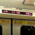 捷運頂埔站