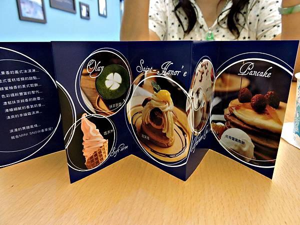 南投/義式冰淇淋香草屋