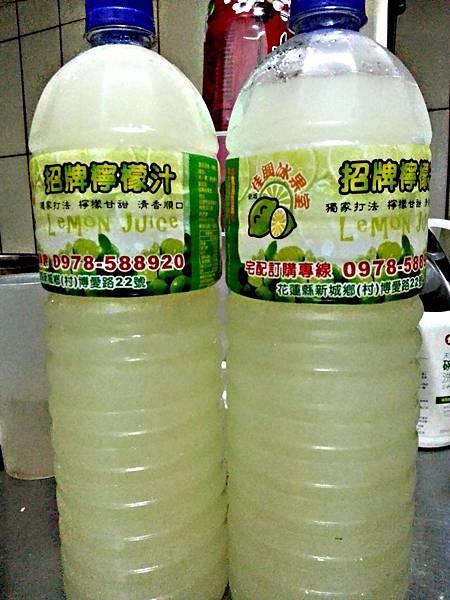 花蓮新城佳興冰果室