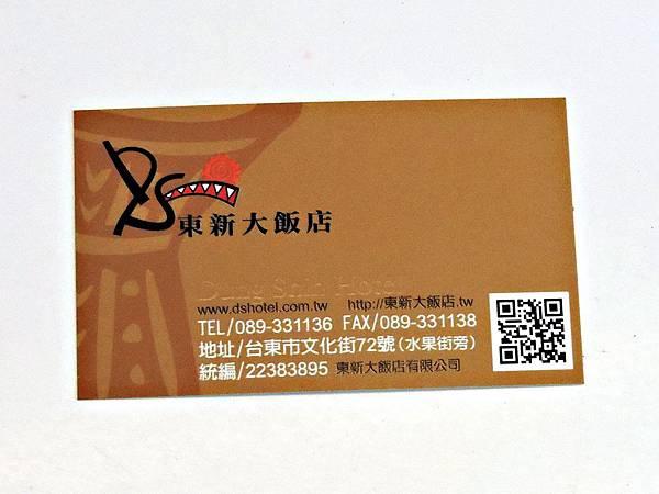 DSCN3677.jpg
