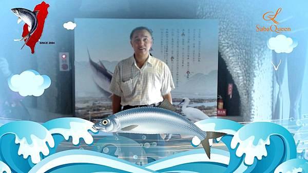 虱目魚博物館