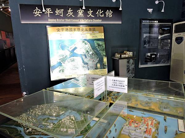 蚵灰窯文化館