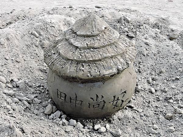 彰化田中泥雕展