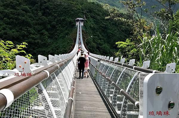 琉璃吊橋-16.jpg