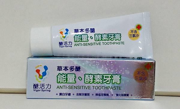 醣活力酵素口腔三寶/酵素牙膏