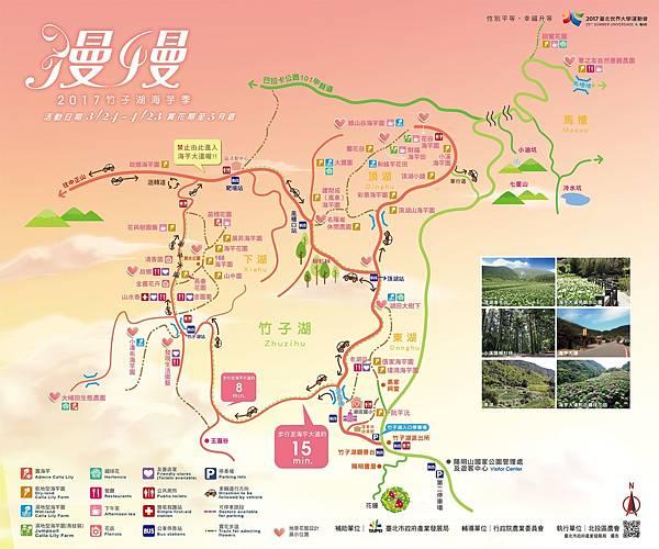 2017地圖.jpg