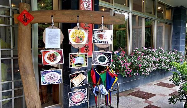 20170429鹿谷/福林餐廳