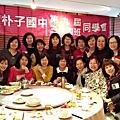 板橋吉利餐廳_180318_0010.jpg