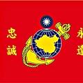海軍陸戰隊-3.jpg