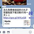 Capture+_2018-08-08-11-08-47.jpg