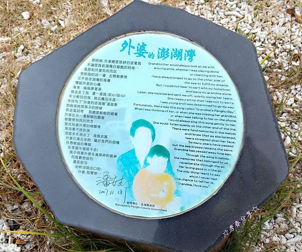 20180927篤行十村文化園區