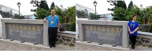 澎湖觀音亭