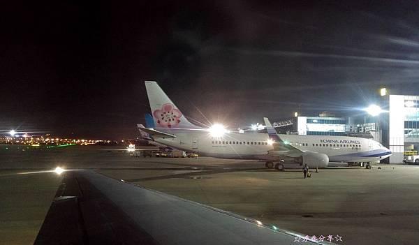 20180929松山機場
