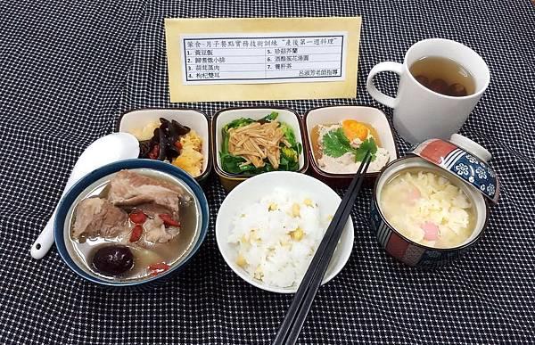 2018126月子餐_181206_0003.jpg