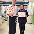 2019126與童富源老師合影_190201_0008_mr1549272484719.jpg