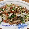 20190309老地方熱炒/青海店