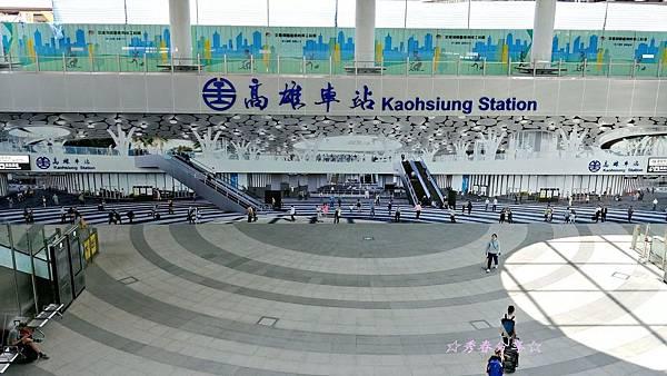 20190430高雄火車站