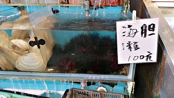 20190430後壁湖阿興生魚片