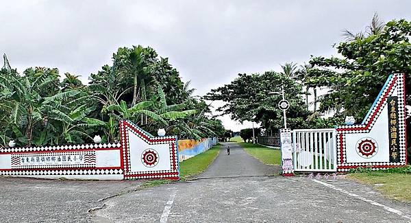 20190501蘭嶼椰油國小