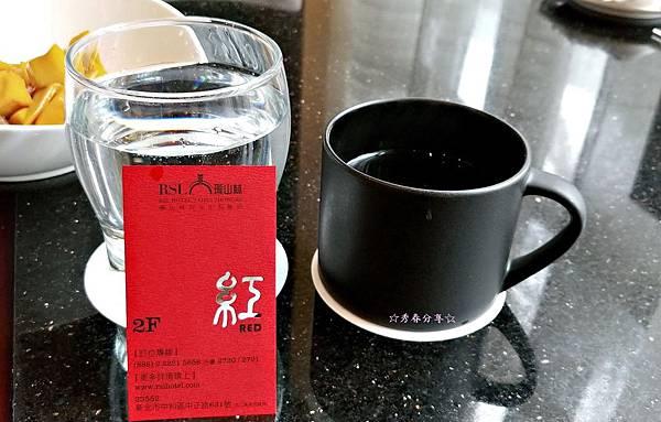 20190605紅餐廳/香片茶