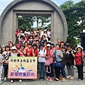 20190616悟元心靈文化園區
