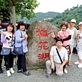 20190616冬山鄉/梅花湖