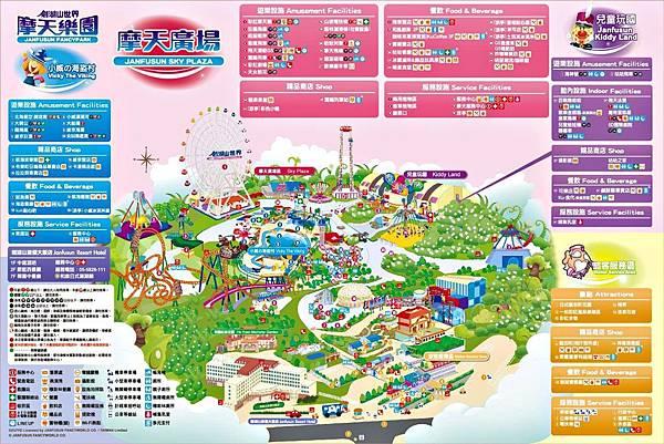 20190624劍湖山遊樂區導覽圖