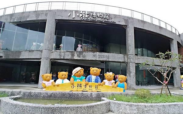 20190624新竹關西/小熊博物館