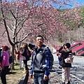 20200206武陵農場遊客中心