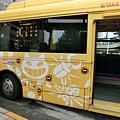 CIMG0376.JPG