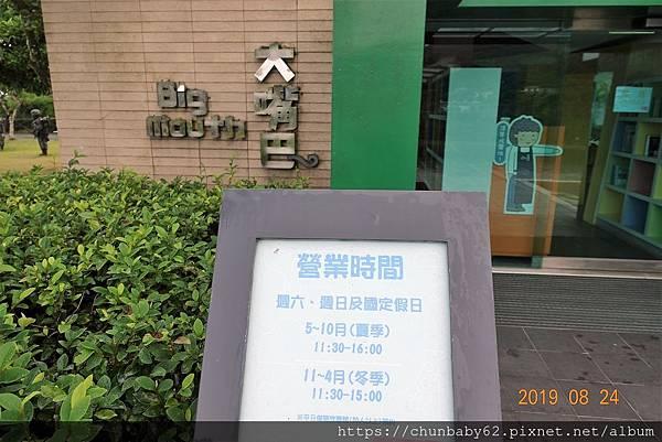 chunbaby62朱銘75.JPG