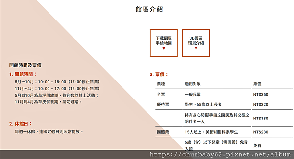 chunbaby62朱銘1(3).png