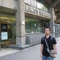 倫敦大學國王學院