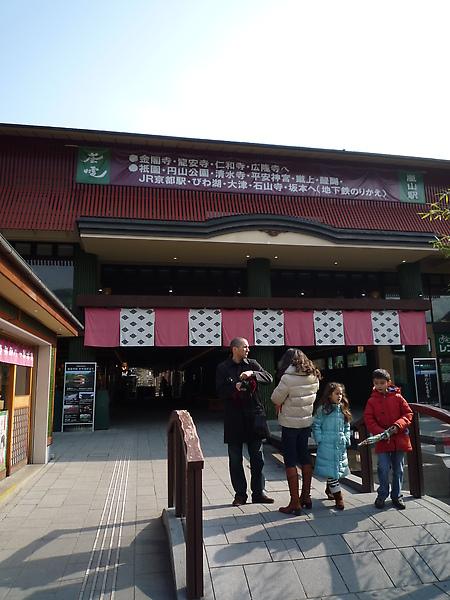 京福電鐵嵐山站