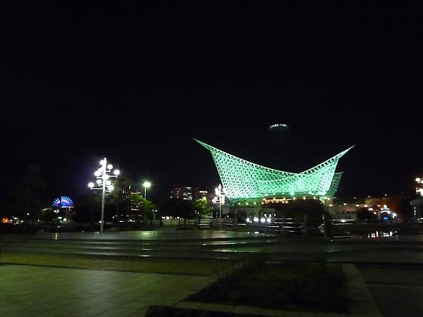 神戶美利堅公園