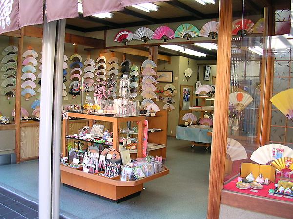 京扇子小店