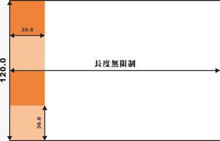 大圖數位輸出(120CM).jpg